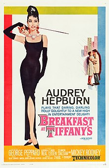 220px-Breakfast_at_Tiffany's_(1961_poster)